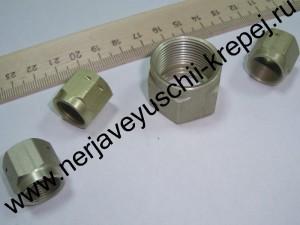 Алюминиевые накидные гайки